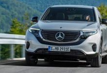 Mercedes EQC 400 4Matic %100 Elektrikli 1